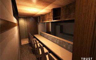 居酒屋に増改築 ♯8 |  木の温かみを感じる和モダン デザイン
